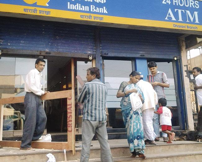 Indian Bank's Dharavi branch where Tushar Shinde had gone to deposit the cash
